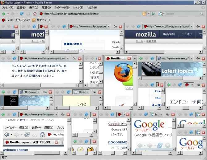 Split Browser
