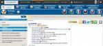 Larousse.fr - 21 super dictionnaires en ligne